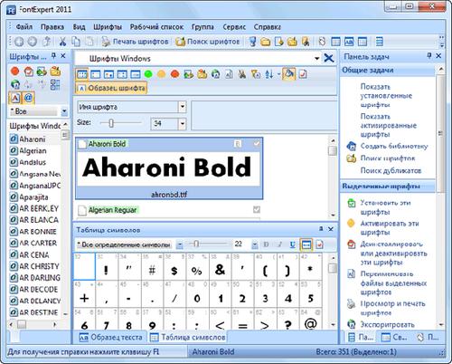 FontExpert 2011 v11.0 Release 1 + Portable by punsh