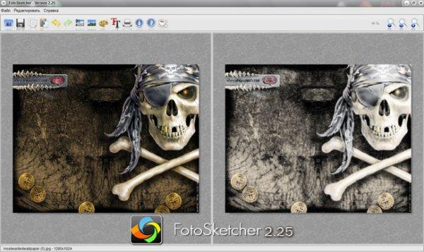 fotosketcher 2.25