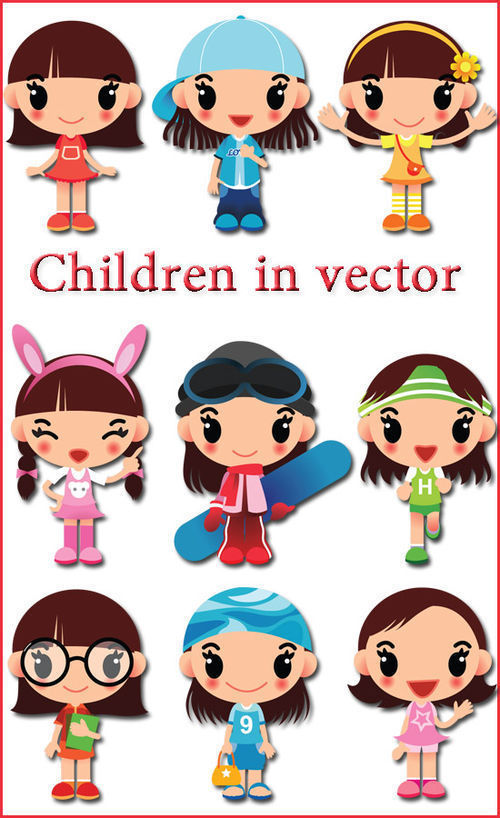 Children in vector. Дети в векторе