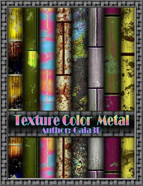 Текстура цветного металла. Texture color metal