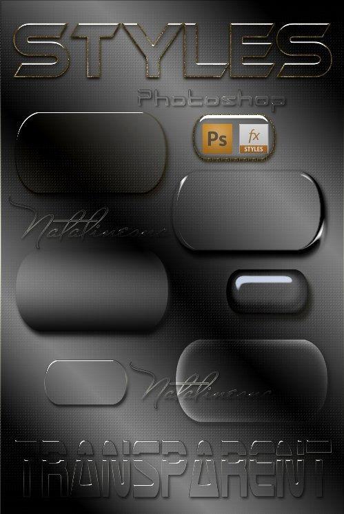 Прозрачные  стили  для Photoshop. Transparent styles for Photoshop