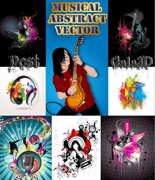 Музыкальный абстрактный вектор. Musical abstract vector