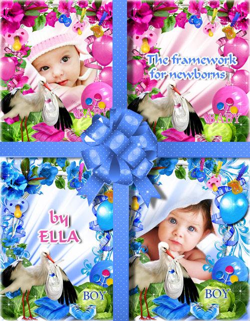 Детские рамки для оформления фотографий новорожденных