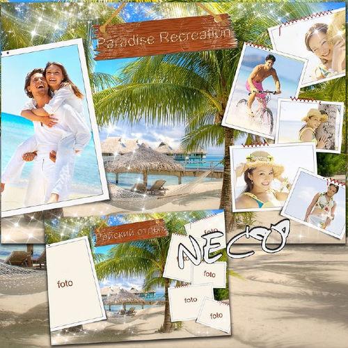 Рамка - коллаж для оформления фотографий