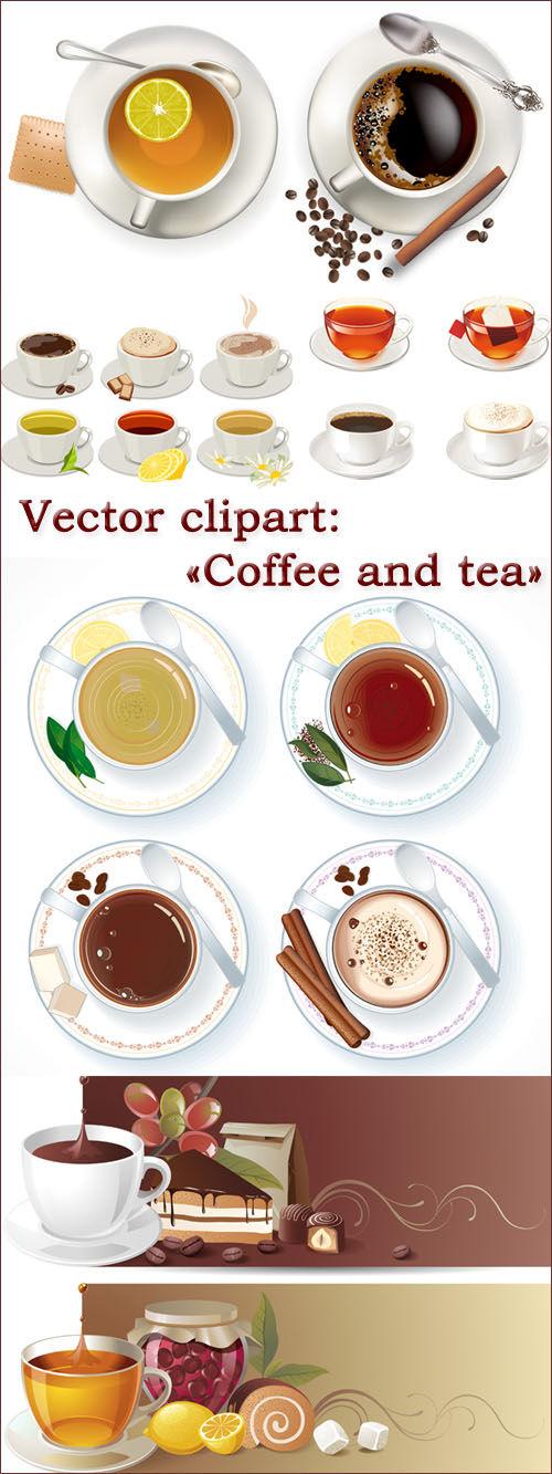Vector clipart: