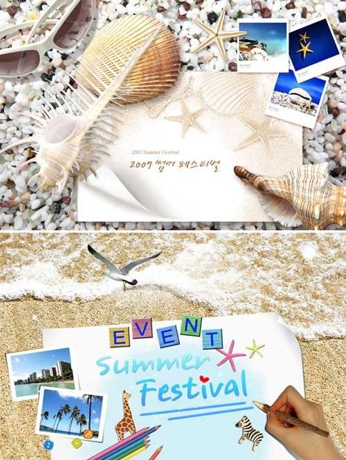 Пляж и морской прибой (многослойные PSD)