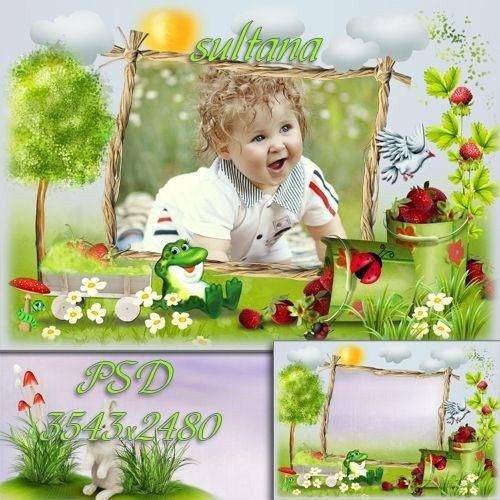 Детская рамка для фото - Ягодное лето, чудная пора