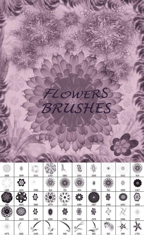 Кисти для Phonoshop - Фрактальные цветы
