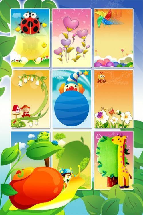 Коллекция многослойных детских фонов - открыток