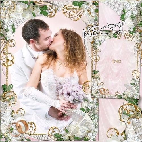 Изумительно красивая рамка для оформления свадебных фотографий