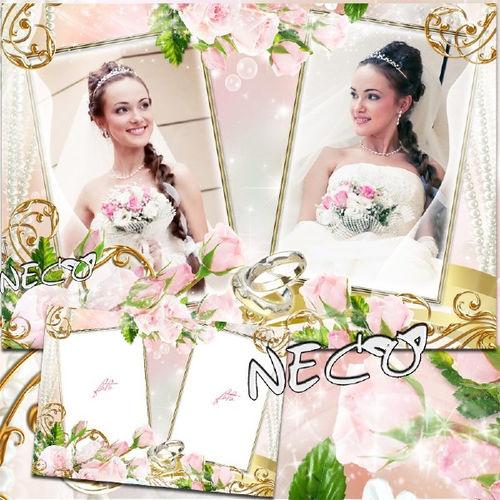 Свадебная рамка в нежных тонах на две фотографии - Прекрасный ангел