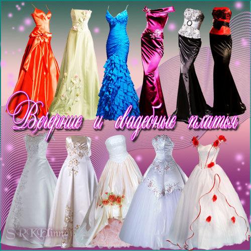 Вечерние и свадебные платья на прозрачной основе