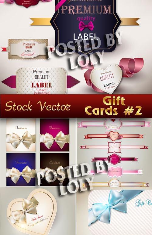 Подарочные открытки #2 - Векторный клипарт