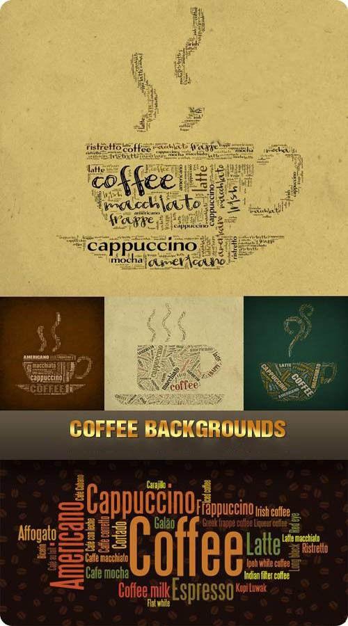 Фоны Чашки с кофе