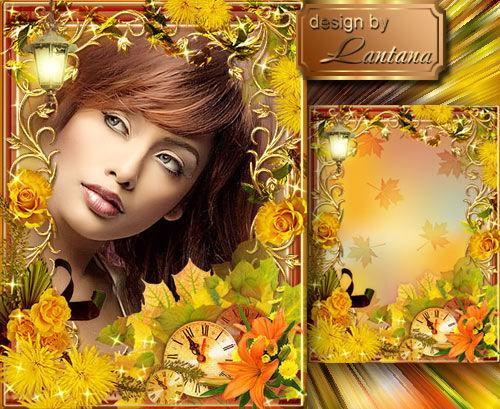 Рамочка для фото А вот и осень снова закружила