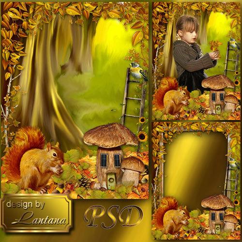 Детский исходник и рамка Осенняя сказка ходит по лесу неслышно