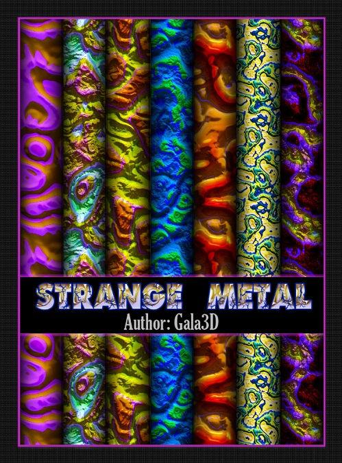 Текстуры Странного металла