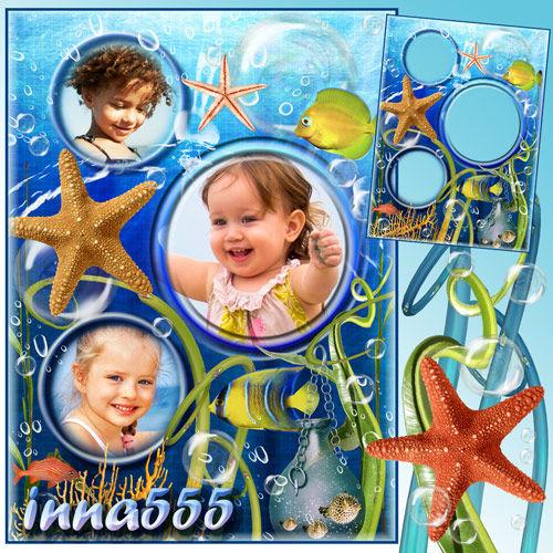 Детская морская рамка на 3 фото - Сказочное подводное царство с его обитате ...
