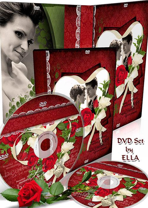 Романтический DVD набор