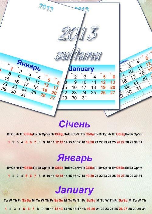 Календарные сетки с разбивкой по меяцам на 2013 год на русском, украинском  ...