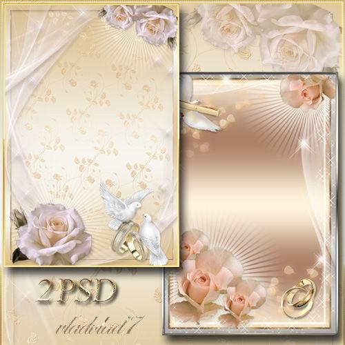 Рамки для фотошопа к свадьбе - Кремовые и персиковые розы, золото колец и г ...
