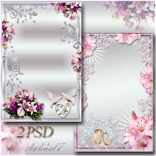 Фоторамки к свадьбе - Свадебный букет ассорти, Нежно-розовые лилии