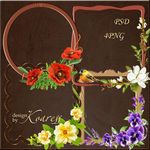 Деревянные рамки-вырезы с цветами для оформления фото
