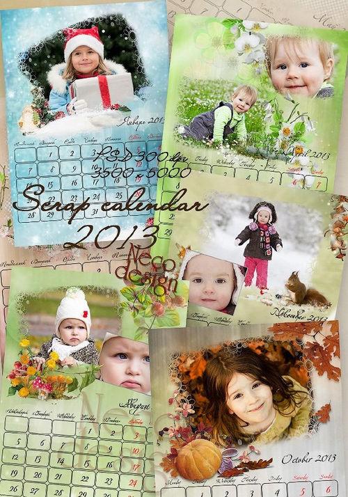 Перекидной календарь с рамками на 2013 год