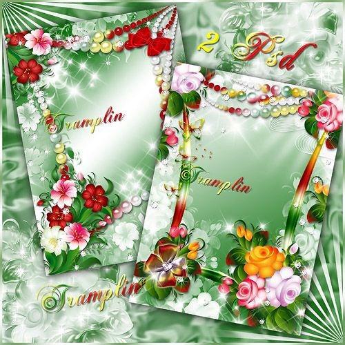 Рамки  для ваших фото -  Цветут цветы из сказки для маленькой подружки