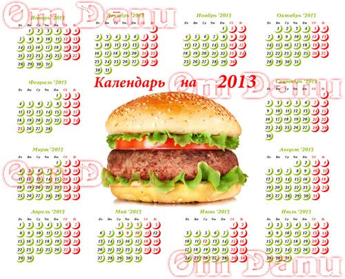 Календарь на 2013 год - Fast food