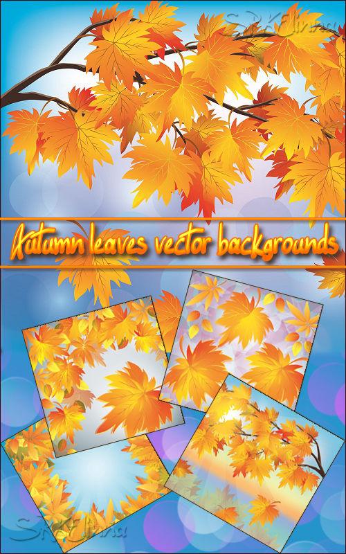 Векторный клипарт - Осенние листья - Autumn leaves vector backgrounds