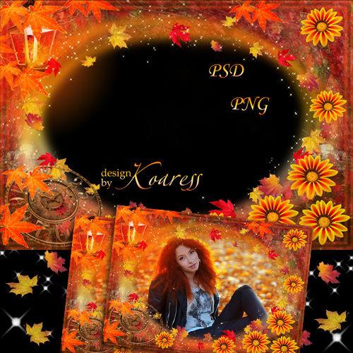 Рамка для фотошопа Осеннее очарование