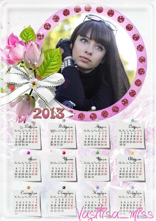 Красивый и нежный календарь - рамка для фотошопа с нежной цветочной бутонье ...