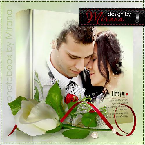 Романтическая фотокнига, календарь на 2013 год и DVD шаблон - Follow your h ...