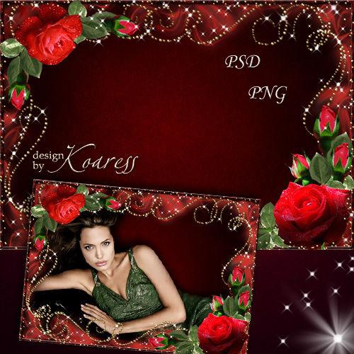 Романтическая фоторамка - Розы алой нежный аромат