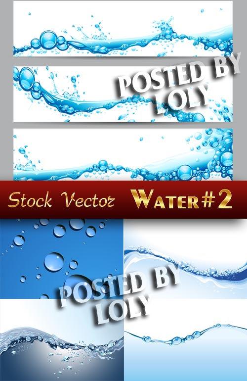 Векторный клипарт Векторная вода #2