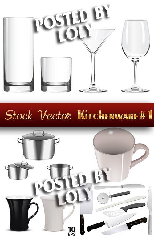 Векторный клипарт Кухонные принадлежности #1