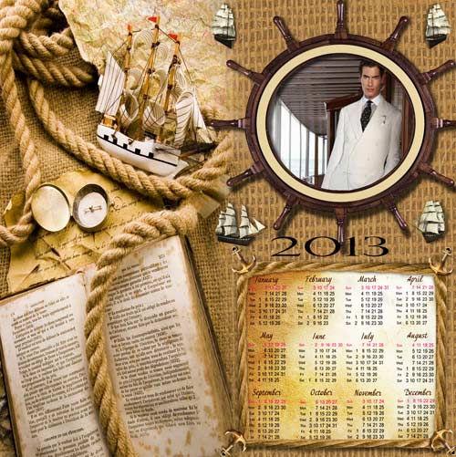 Календарь–рамка Парусник надежды