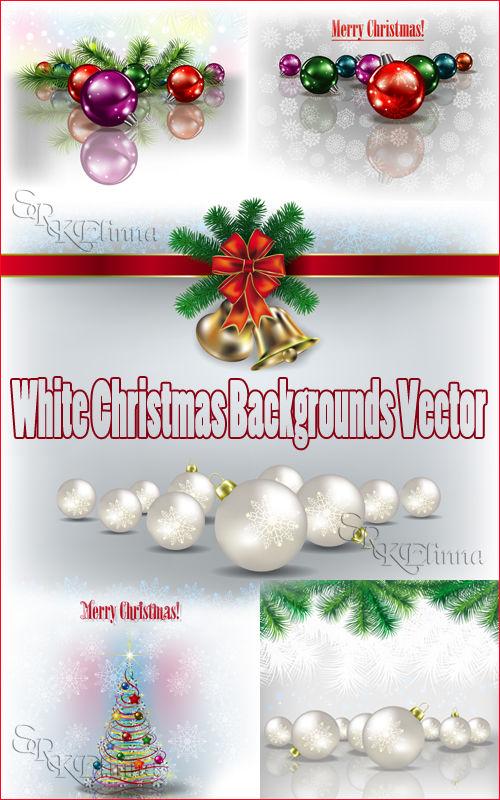 Векторные фоны - Белое Рождество / White Christmas Backgrounds Vector