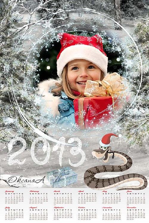 Календарь-рамка для фото на 2013 год
