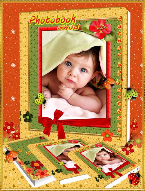 Красочная детская фотокнига