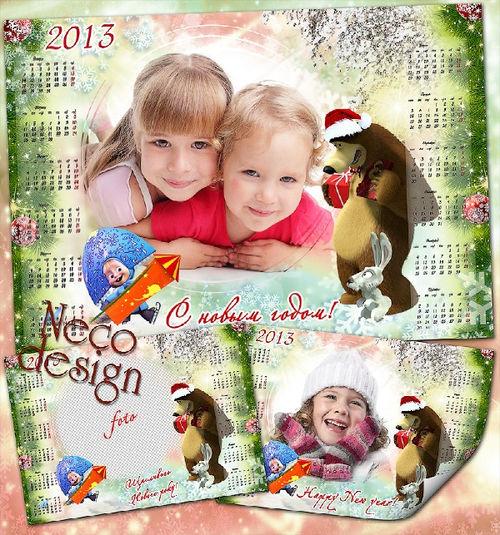 Новогодний календарь на 2013 с Машей и Медведем