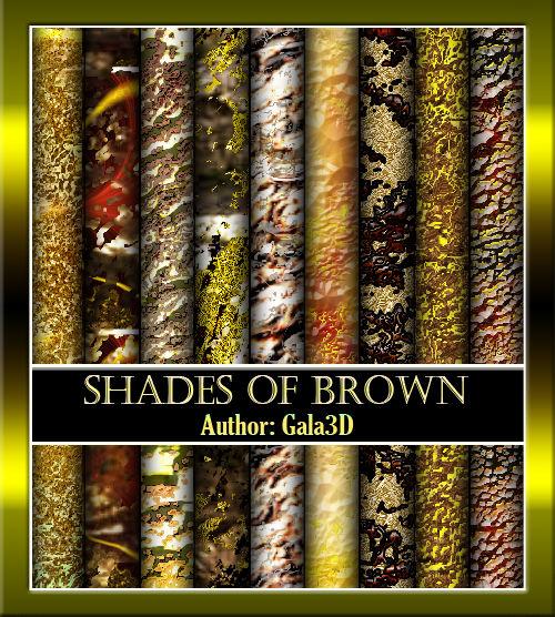 Текстуры в коричневых тонах