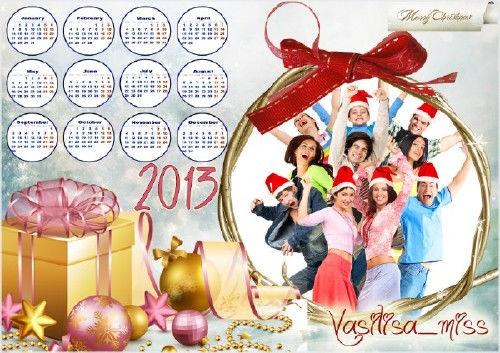 Красивый новогодний календарь-рамка