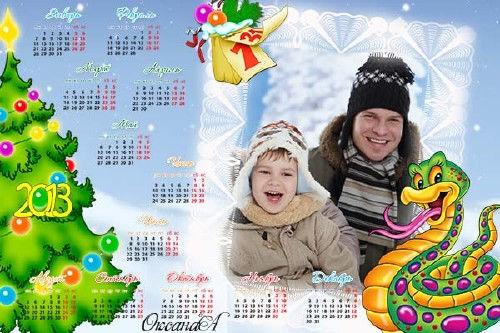 Календарь–рамка новогодний со змёй
