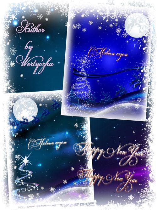 Новогодние PSD Исходники - С пожеланием чудес  радостный и счастливый к нам ...
