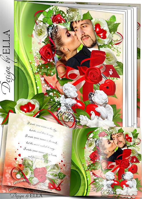 """Шаблон романтической фотокниги """"Ключ от моего сердца"""""""