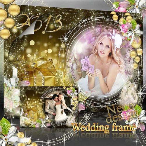 Новогодняя свадебная фоторамка
