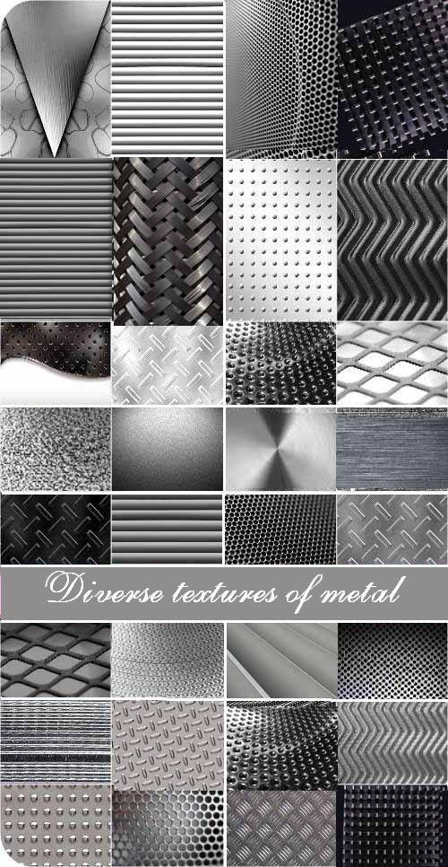 Большой набор разнообразных металлических текстур