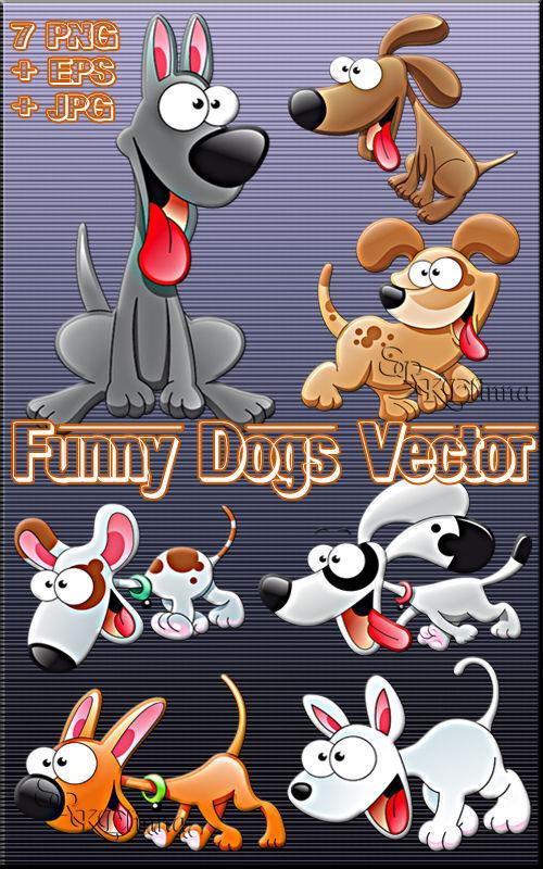 Смешные собачки в векторе и на прозрачной основе